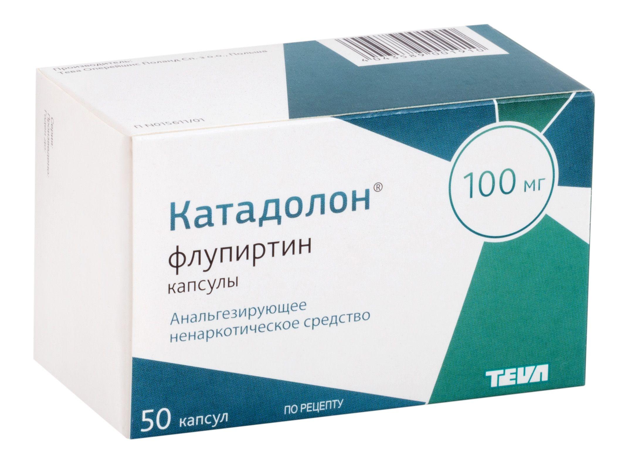 Флупиртин: препарат нового класса