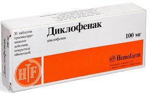 Как вылечить пяточную шпору медикаментозно