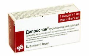 пачка лекарства «Дипроспан»