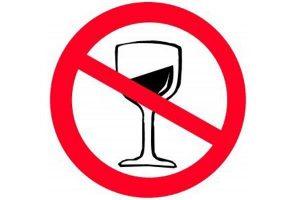 знак «нет алкоголю» рисунок