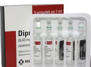 Измерить уровень инсулина
