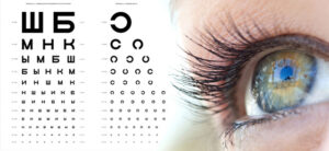 Зачем проверять зрение?